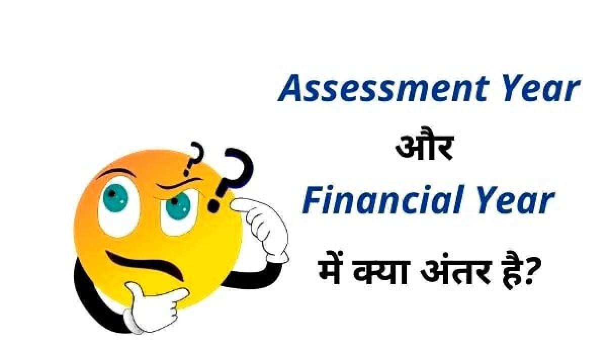 Difference of Assessment year and Financial year